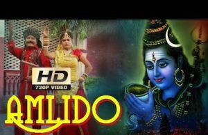 Search amlido - GenYoutube