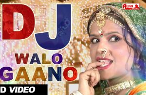 DJ Walo Gano Rajasthani Song 2017