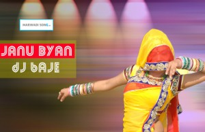 Janu-byan-DJ-par-rajasthani-dj-song-2016-latest-alfa-music