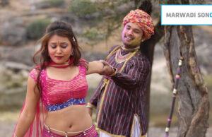 Devar-Peelo-Pomcho-la-de-re-Rajasthani-fagan-song-2016-2