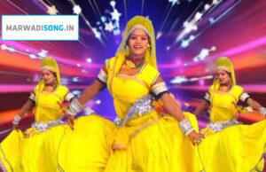 Rajasthani Bhajan song