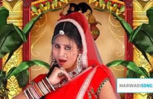 moruda by sarita kharwal