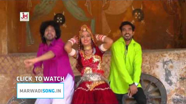 Bhojpuri bhajan lyrics