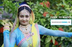 Ranuja-Ra-Ramdev-Ji