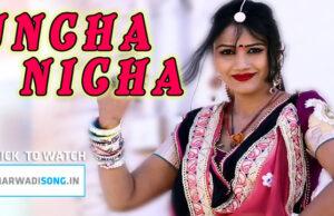 Uncha-Nicha