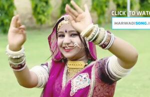 babo-kaladhari-hai-new-rajasthani-bhajan-song
