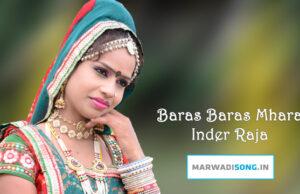 Baras-Baras-Mhara-Inder-Raja