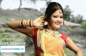 Jhoola-Jhoole-Re-Sawariya-Rajasthani-Song-2016