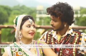 Runicha mein Jiya Aave Nachano Vaiyan Nachuli Song.