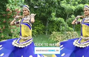 Suvatiya Ramdev ji song 2016