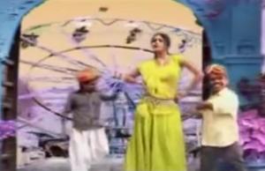 Chhori Ko Bakkal Gir Gayo Sajjan Singh