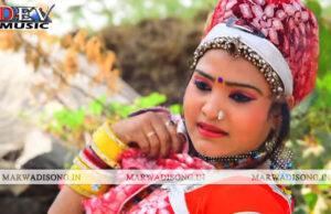 Kai bigade thara joban ko song image