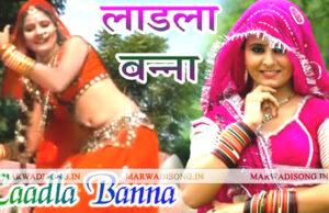 Laadla-Banna