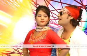 Mat-Sharmawe-Thodi-Aadhar-Card-Tero-Batade