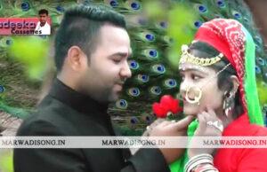 Banadi-Ambar-Mein-Bijali-Chamake