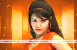 Byan-Mhari-Facebook-Per-Aaja