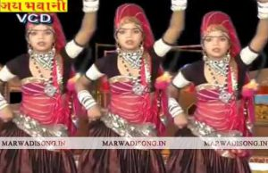 Sapna-Mein-Aave-Devdhani
