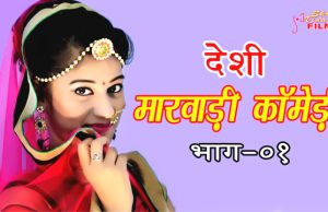 Priya-Gupta-Comedy-Show-Part---1