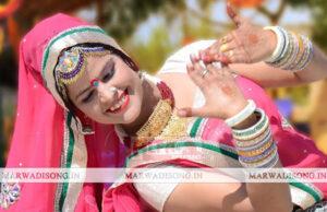 Bhagta-Ko-Daya-Nidhan