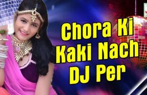 Chora-Ki-Kaki-Nach-DJ-Per