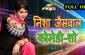Nisha-Jaiswal-comedy-show-2