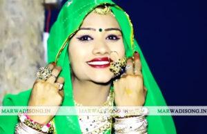 Raat-Chandni