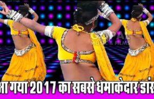 राजस्थानी DJ सांग 2017 !! बनाले परमानेंट !! banale parmanent