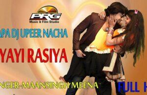 Aapa Dj Uper Nacha Mhara Byayi Rasiya Maansingh Meena