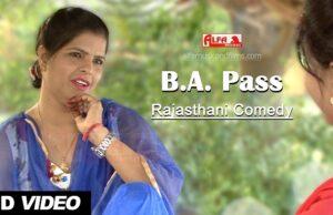 B.A. Pass Rajasthani Comedy Rekha Shekhawat & Rekha Meena