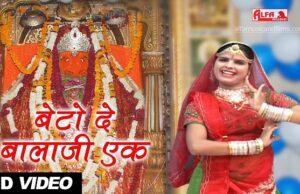 Beto De Balaji Ek Singer Rajan Sharma