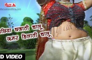 Bichiya Bajati Chalu Kamar Hilati Chalu Singer Pappu, Meenakshi