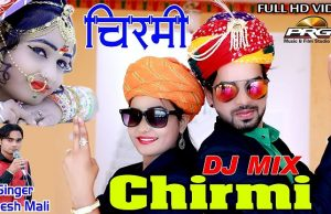 Chirmi Dj Mix ⇨Album Dinesh Mali Hits