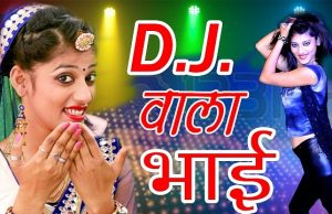 D.J.Babu Singer-Laxman Prajapat