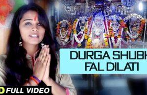Durga Shubh Fal Dilati Khimaj Mata Shemkari