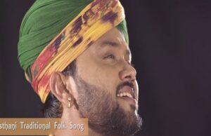 Gangaur Swaroop Khan Gangaur Song