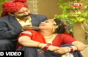 Juaa Padgi Ee Byan Thara Bala Mein Singer Bhagwan Sahay
