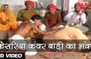 Kesariya Kanwar Badi Ka Bhanwar Singer Ram Prashad Saini