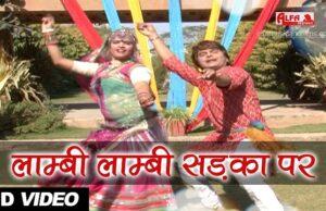 Lambi Lambi Sadka Per Bhakta Ne Lekar Saath Singer Sohan Singh