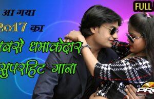 Naam Batati Ja ❖Singer Krishna Gurjar
