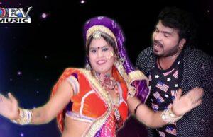 Rajasthani DJ Song Biyan Nache Ambika Dj Pe
