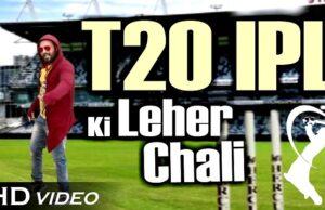 T20 IPL Ki Leher Chali