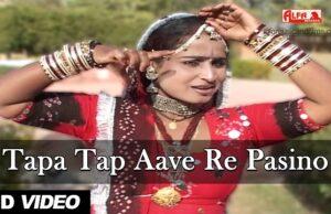 Tapa Tap Aave Re Pasino Singer Kanchan Sapera