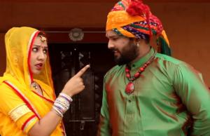 Banna Jaipur Se Lai Jyo Neelu Rangili