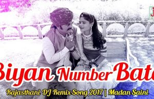 Byan Number Bata Madan Saini
