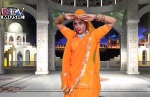 Dhola Paidal Kiya Chalu Re Neeli Rangili
