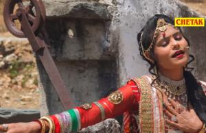 Kala Kala Badaliya Sunita Bagri