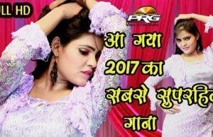 Kamariya Ralkadar Dinesh shishodiya
