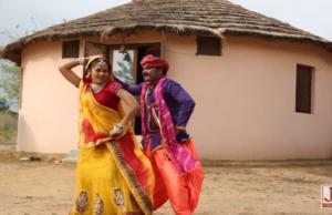 Kamleshwar Ka Dungar Main Shiv Bhajan