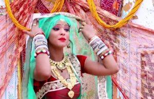 Baba Dwarka Se Aaviya Sarita Kharwal