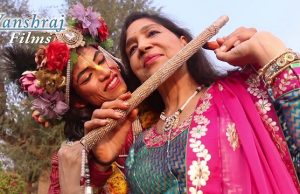 Hari Nahi puchi Baat Sarla Sharma